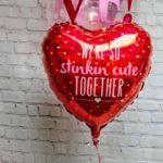 gift-skunk-balloon.jpg